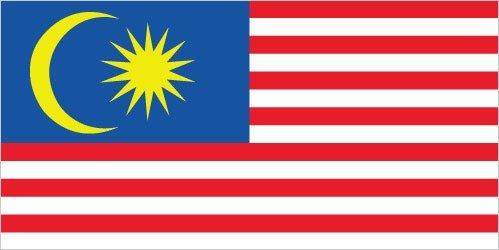 reogma|Malaysia