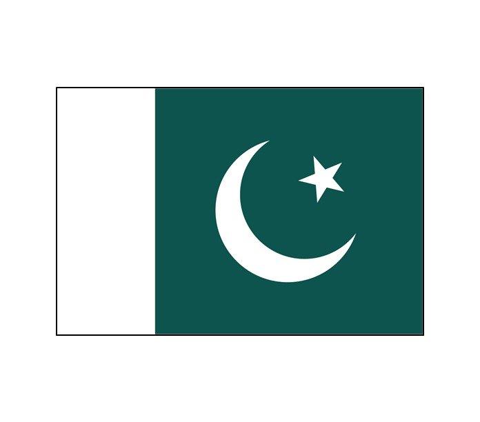 reogma|Pakistan