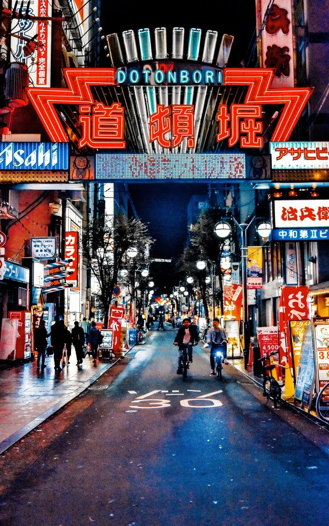 reogma|Robotics market in Japan to reach US$ 90 B by 2025